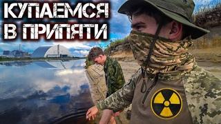 Что будет если искупаться в реке Припять? Нашел заброшенную медицинскую лабораторию в Чернобыле
