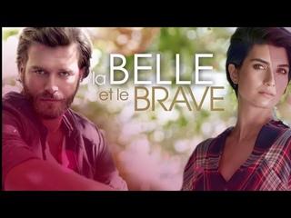La belle et le brave ( Cesur ve Guzel ) – Teaser Passions TV