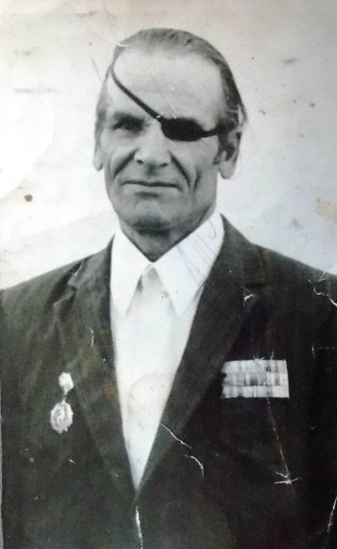 Мазура Алексей Андронович