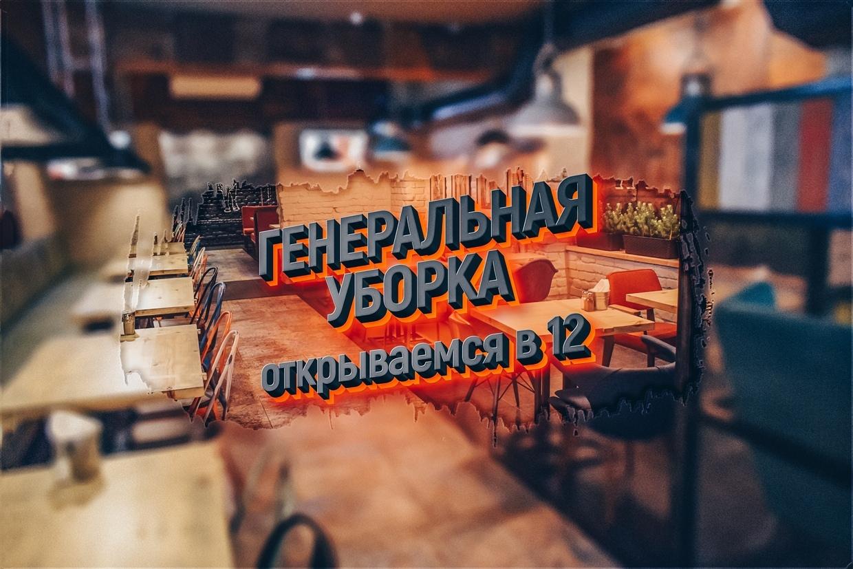 Кафе, бар «Сели-Поели» - Вконтакте