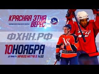Видео обзор матча команд Верес - Красная Этна от  (счет 4:3)