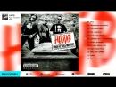 Наив Rock n roll мёртв Альбом 2003 г