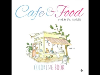 CAFE & FOOD Coloring Book