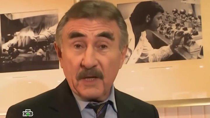 КРИМИНАЛЬНЫЕ ХРОНИКИ Следствие вели 9 сезон 1 серия Плутовка 2014 год 16