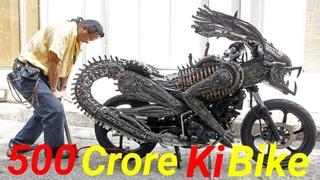 Duniya Ki 5 Sabse Shandar Mehngi Bikes 🙏 500 Crore Ki Bike 😍 Most Expensive Custom Motorcycles