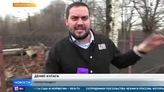 В Рязанской области сгорела деревня из за пала травы