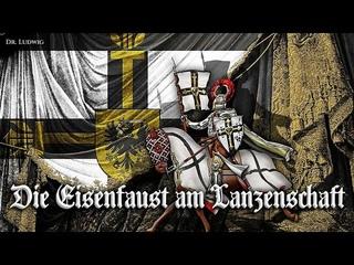 Die Eisenfaust am Lanzenschaft ✠ [German knight style song][medieval instrumental]