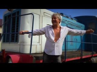 Валерий Сёмин - Улыбнись, Судьба!