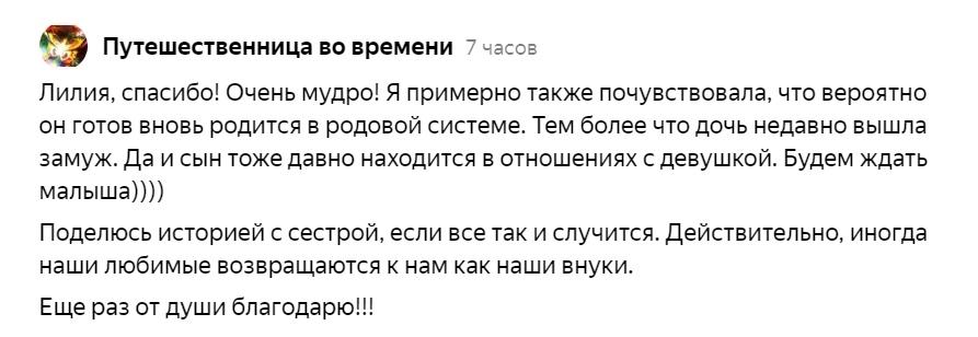 CdKbvkxA5vA - Отзывы Афанасьева Лилия