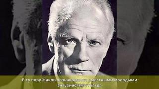 Жаков, Олег Петрович - Биография