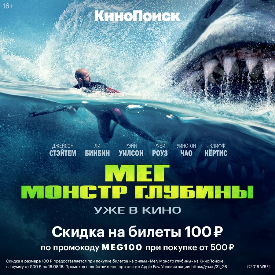 В российском прокате новая картина с Джейсоном Стэйтемом «Мэ