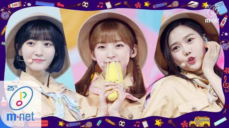 [OH MY GIRL BANHANA - Banana allergy monkey] After School Life Special   M COUNTDOWN 200416 EP.661