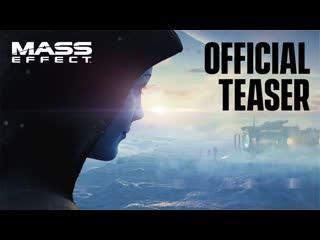The Next Mass Effect - Official Teaser Trailer