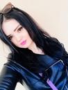 Кристина Становая