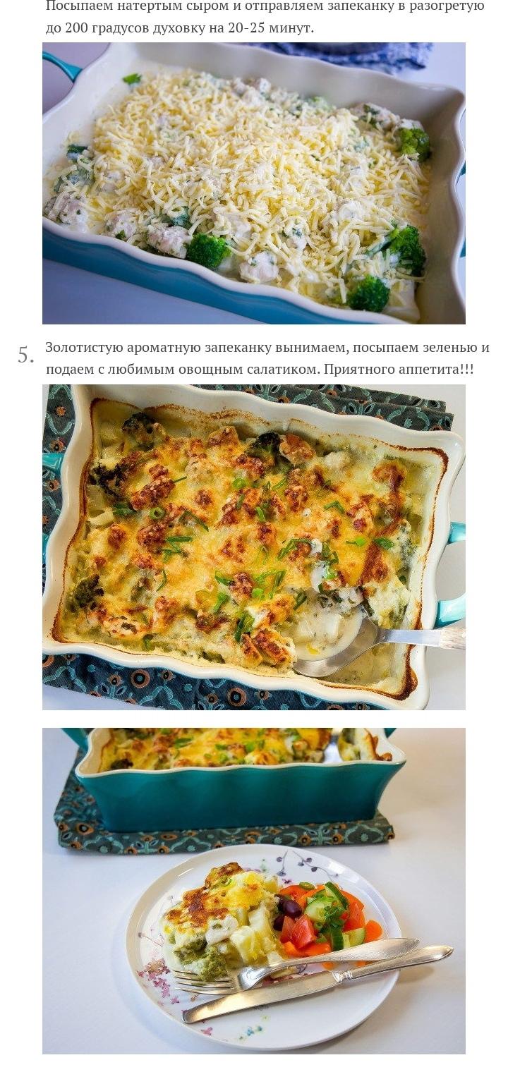 Картофельная запеканка с курицей и брокколи, изображение №3