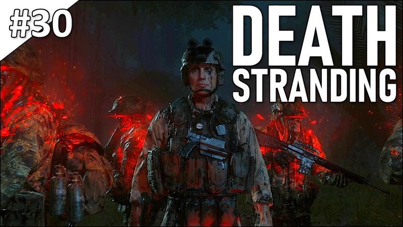 Death Stranding - полное прохождение | часть 30