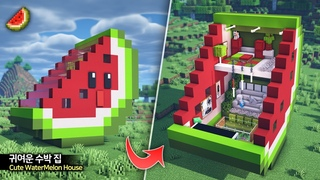 ⛏️ 마인크래프트 쉬운 건축 강좌 :: 🍉 귀여운 수박 조각 집짓기 🏡 [Minecraft Cute Watermelon Slice