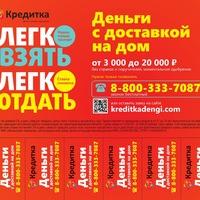 Линк альфа банк бизнес онлайн