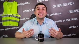 За кого голосовать, когда нет альтернативы? | Бондаренко