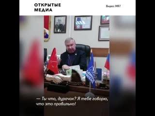 В Петербурге депутат пригрозил журналисту судом и висящим в кабинете карабином