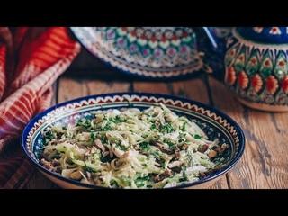 """ЗНАМЕНИТЫЙ салат """"ТАШКЕНТ"""" ЭТОТ САЛАТ Бесподобен! Ilove ❤️food! #food #еда#кухня #мясо #фудшоу"""