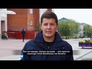 Третий этап снятия ограничений на Ямале #стопкоронавирус89