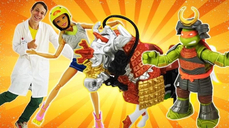 Видео про игры в больницу Кукла Барби упала на роликах Черепашка Ниндзя привел коня в больничку