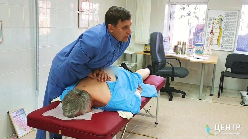 Сильные боли в спине не давали жить и ушли после сеанса у костоправа
