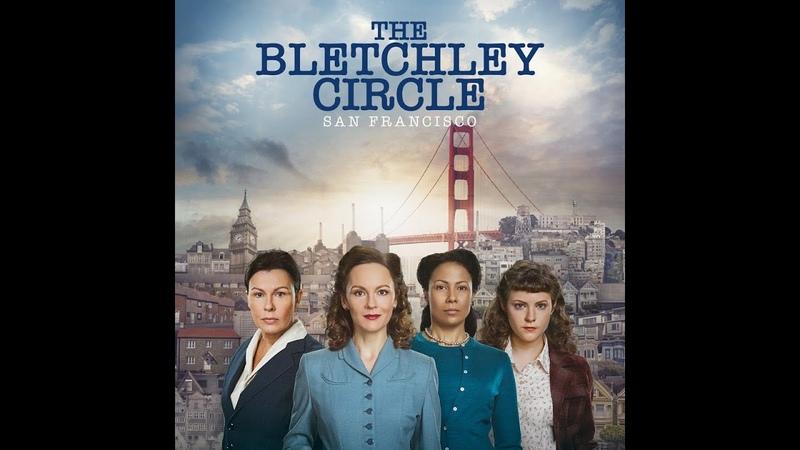 Код убийства Сан Франциско 1 серия детектив криминал 2018 Канада