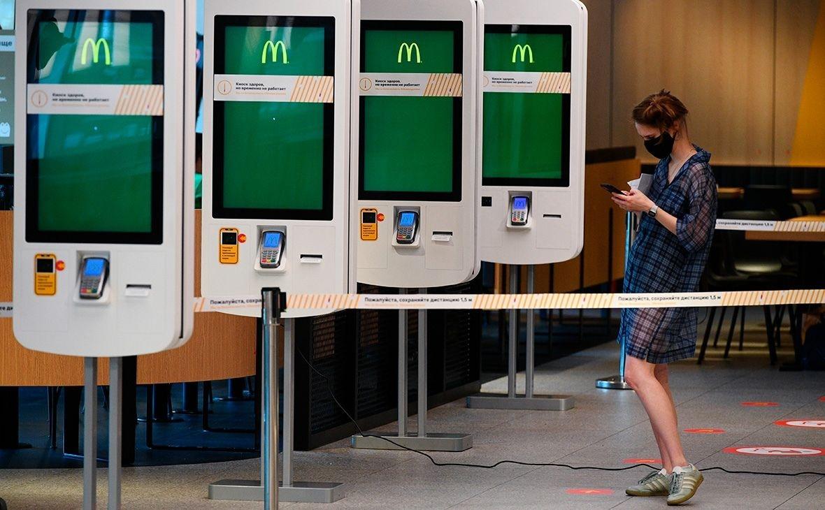 McDonald's в течение недели введёт в своих ресторанах в Москве систему чек-ин