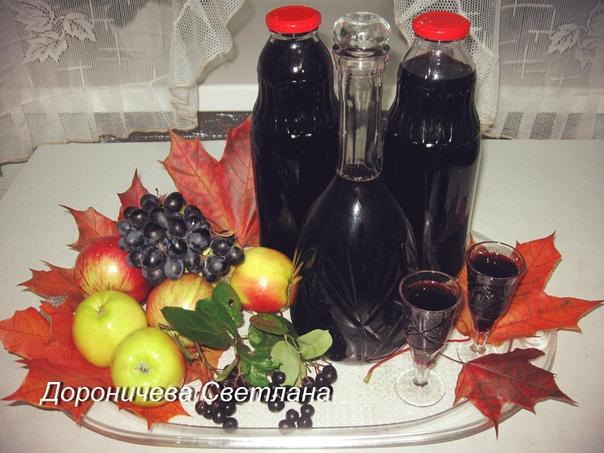 из черноплодной рябины черноплодная рябина содержит большое количество полезных веществ, которые сохраняются в ягодах даже после теплового воздействия. наливка из черноплодной рябины сделанная в