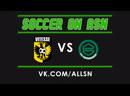 Eredevisie Play Offs | Vitesse - Groningen