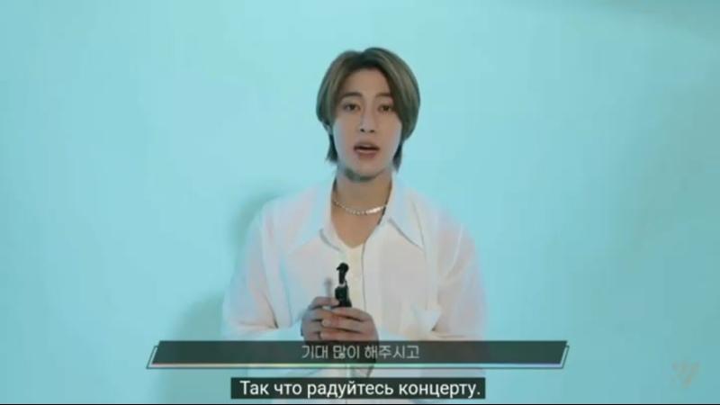 [2021 KIM HYUN JOONG Monthly Concert Prism Time] Ticket Open- Red- рус. субтитры