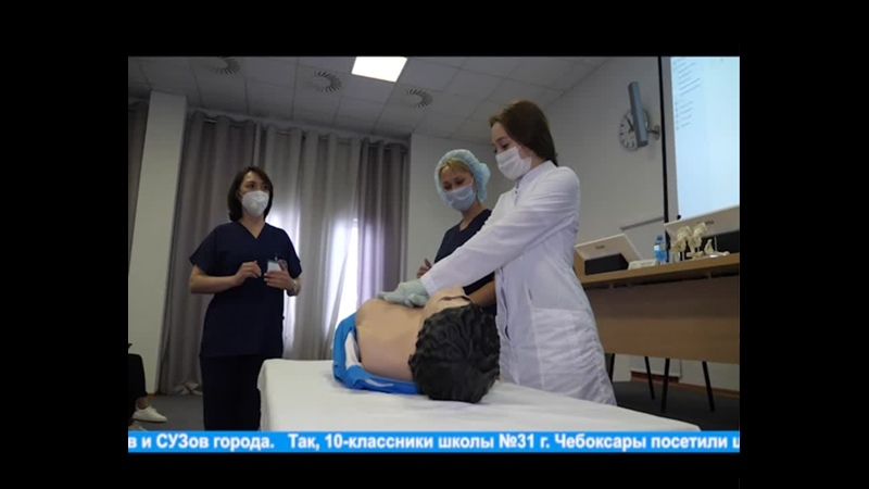 В Чебоксарах современные медицинские технологии используются в обучении старшеклассников
