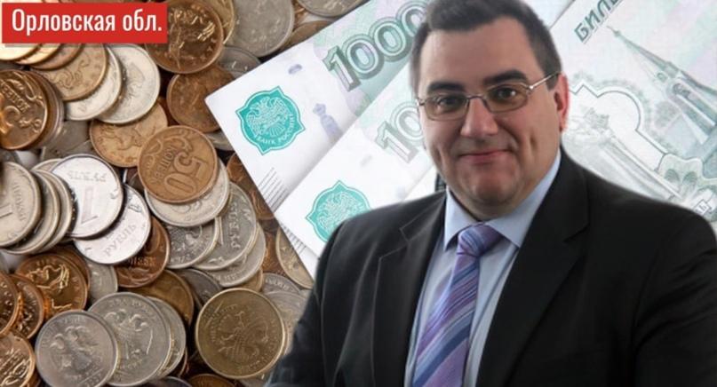 😄Орловский чиновник удивился отказу людей работать за 15 тысяч рублей!