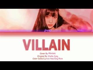 frann – Villain (Stella Jang)