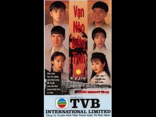 [] Cuoc Tinh Van Dam 14