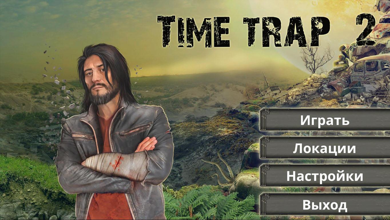 Поиск предметов. Петля времени 2 | Hidden Object. Time Trap 2 Multi (Rus)
