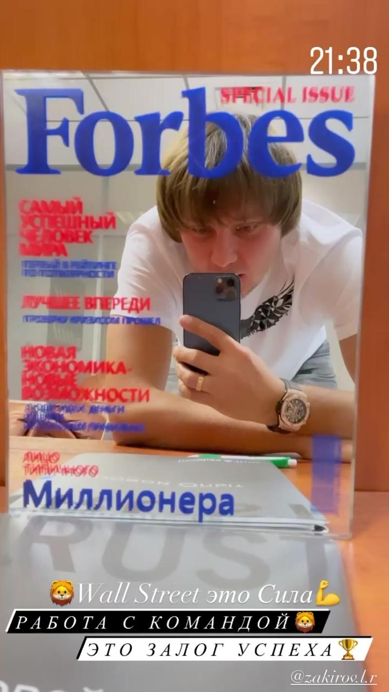 IMG_0511 й