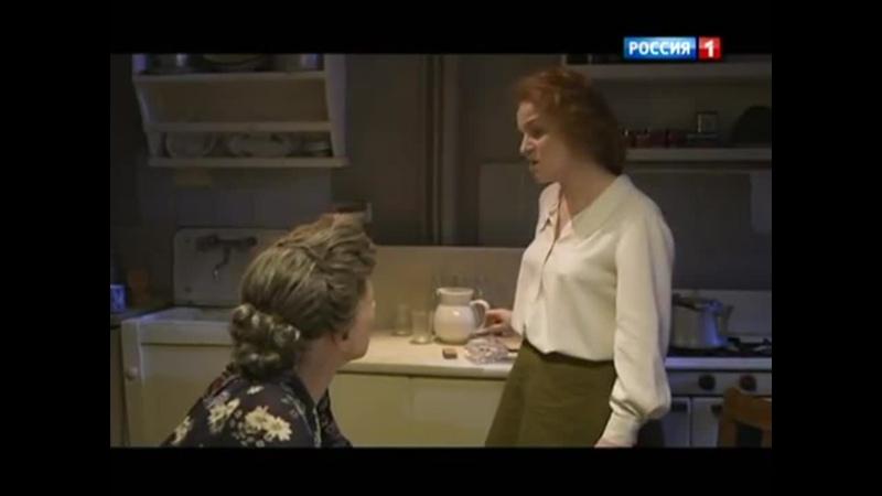 Бедные родственники Серия 6 2012 @ Русские сериалы