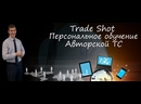 Обзор рынка Форекс 13.05.2021 - Проекта Trade Shot - реальный торговый счет 6432781