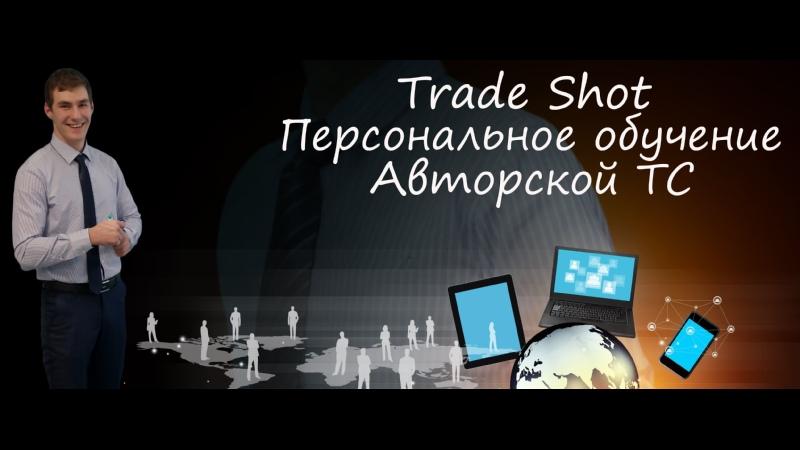 Обзор рынка Форекс 05.05.2021 - Проекта Trade Shot - реальный торговый счет 6432781