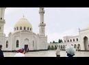 Болгар. Белая Мечеть.