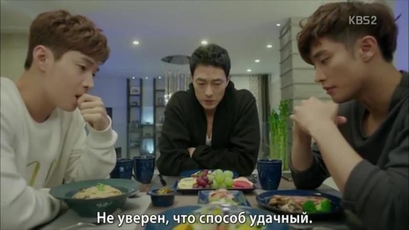Мучители О моя Венера Корея 2015