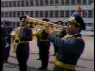 С българска музика до Алпите (1989 г.)
