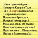 Пьеха Стас | Санкт-Петербург | 33