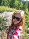 Фотоальбом Александры Александровы