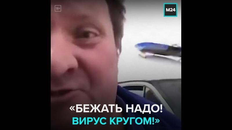 Водитель скорой помощи снял видео про очередь в приёмное отделение где ведут приём заболевших коронавирусом Москва 24