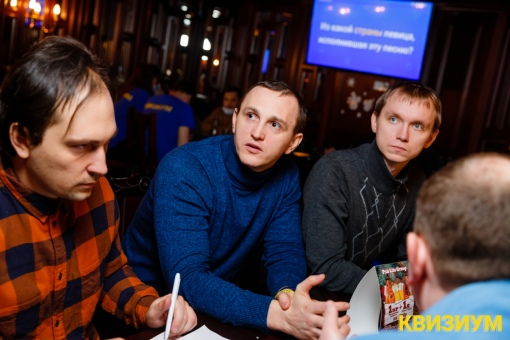 «10.01.21 (Lion's Head Pub)» фото номер 82