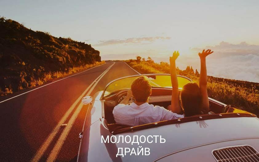 гаданиекиев - Программы от Елены Руденко - Страница 2 7pvcSapeQWU